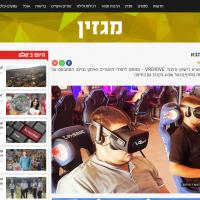 לימוד נהיגה - הדור הבא - עיתון שבע - Sheva עיתון שבע – Sheva